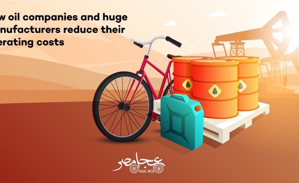 Industrial Bikes Solutions for Oil Business and Manufacturers