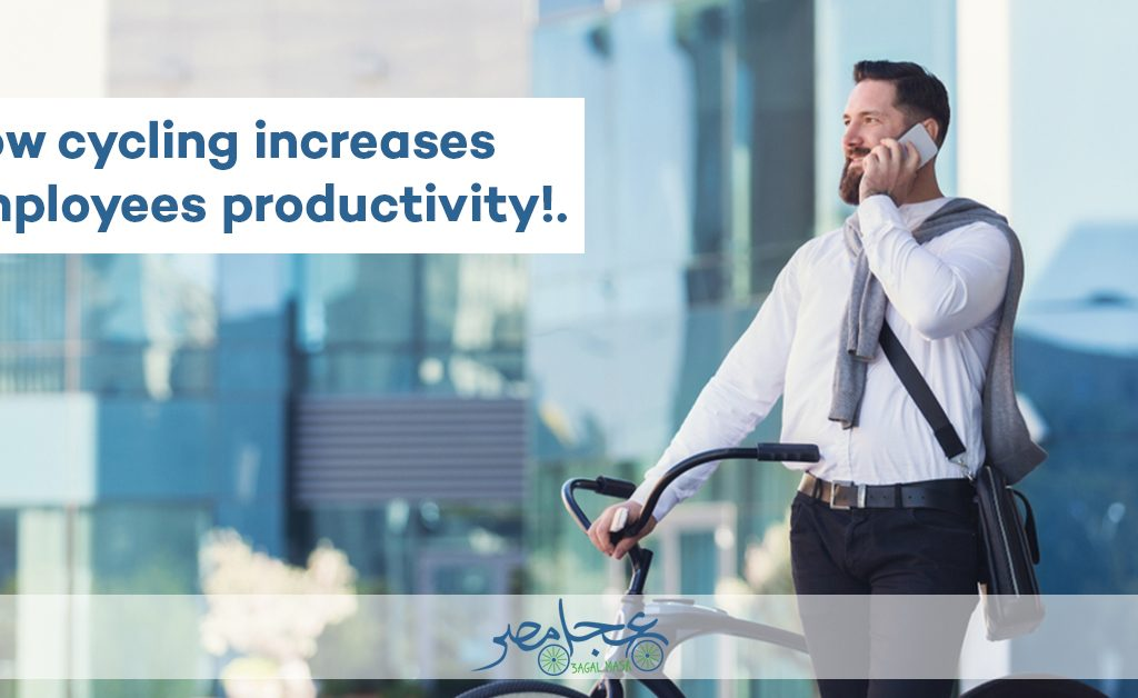 How cycling can increase your employees productivity